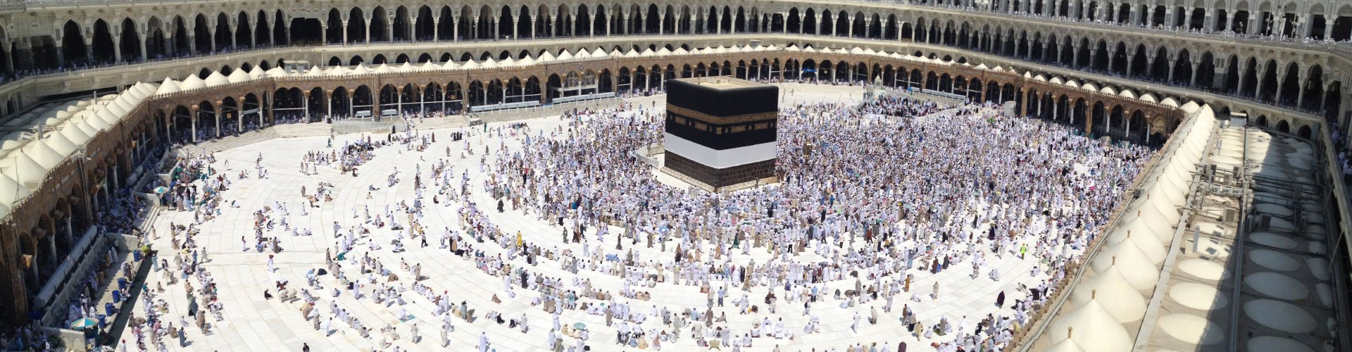 exploration of hajj Hajj the spiritual journey of hajj the journey of hajj pilgrimage (hajj) universal lessons of hajj  it promoted scientific and astronomic exploration, and cultivated new ways of navigation and timekeeping in the islamic world, it helped perfect the finding of the qibla.